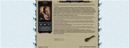 Ведьмак: Тень Предназначения  52138bfdbbf1t