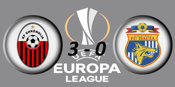 Лига Европы УЕФА 2017/2018 13d6cc4d16e7
