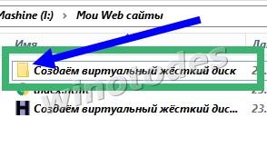 Скачиваем сайт программой HTTrack Website Copier B543f925d2ae