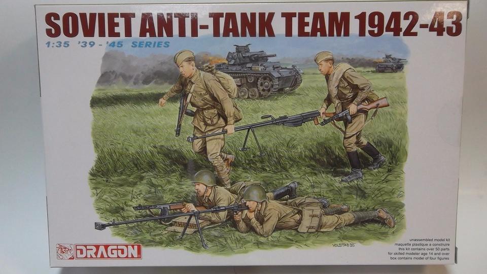 Обзор советские бронебойщики 1942-43, 1/35, (Dragon 6049). 25a5ba190665