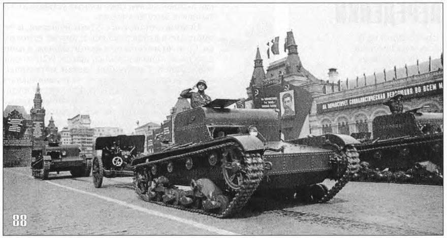 Т-26Т артиллерийский тягач, 1/35, (RPM 35072). E636cf60c162