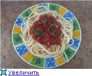 Вкусно готовим - Страница 21 1a03e4ab202ct