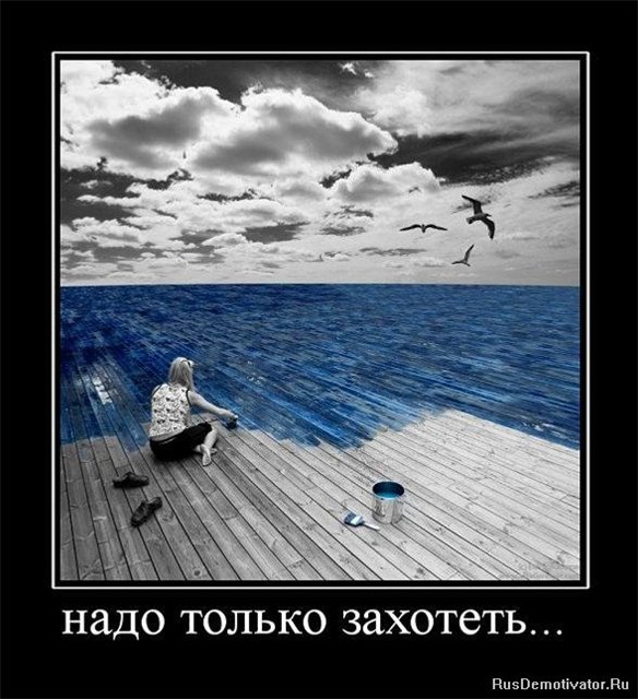 Философия в картинках - Страница 2 15be2d9889fc
