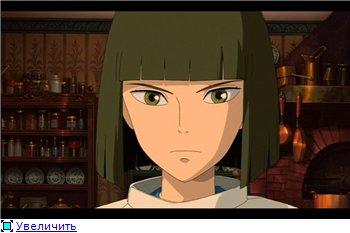 Унесенные призраками / Spirited Away / Sen to Chihiro no kamikakushi (2001 г. полнометражный) 5fddac8a4af5t