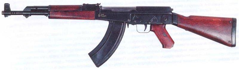 Патрон 7,62×39 мм (макет массо-габаритный) B4a5ec297377