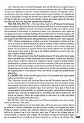 Обсуждения, дополняющие тему Возрождения. - Страница 16 9519d642a12ct