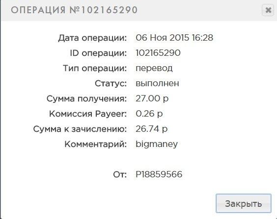 BIG MANEY - bigmaney.com достойный инвест  проект Dcea9f48692f