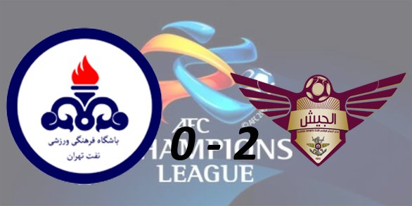 Лига чемпионов АФК 2016 0c4868fe458f