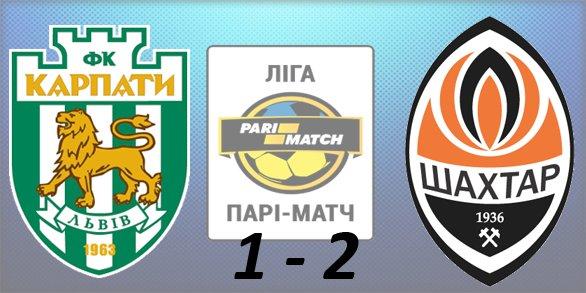 Чемпионат Украины по футболу 2015/2016 - Страница 2 F5617bbdcc1b