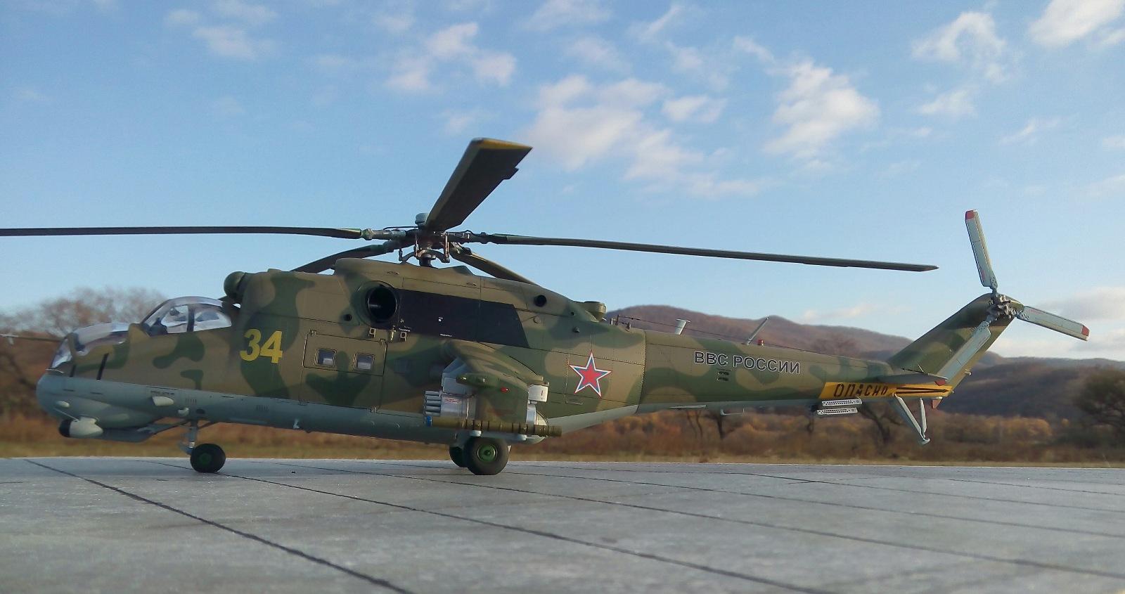 Ми-24П. Trumpeter. 1/35 3b8aa6f45505