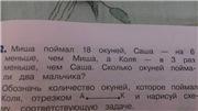 Ужосы образования (горе от ума:) - Страница 16 7c02f8c04c55t