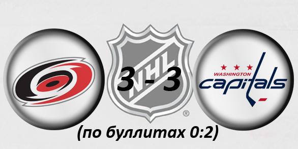 National Hockey League 2016/2017 - Страница 3 C72097ea088f