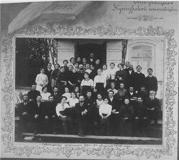 Съезд учащих 1913г. Ec56d3ebcabat
