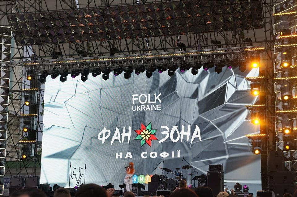 Евровидение - 2017 - Страница 10 Caf93337426e