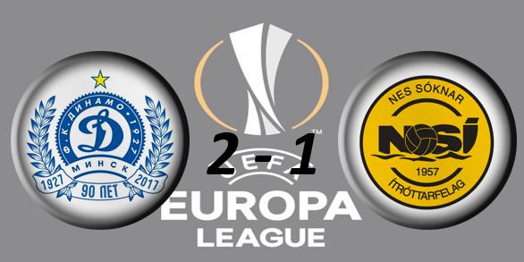 Лига Европы УЕФА 2017/2018 Dbf01c141929