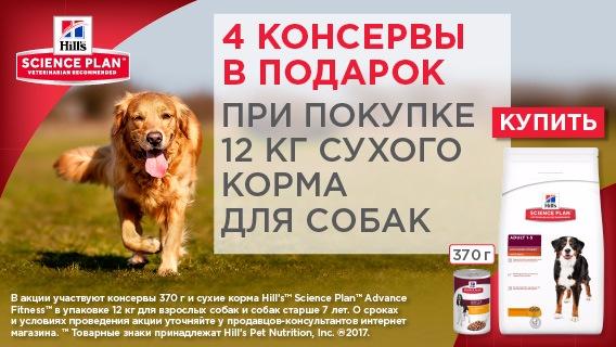 Интернет-магазин зоотоваров Счастливый Питомец F19d30c370f5