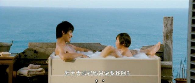 Сериалы тайваньские-2 ;) - Страница 6 7818a905f82e