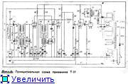 Радиоприемник Т-37. 0aaca86153e6t