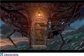 Ходячий замок / Движущийся замок Хаула / Howl's Moving Castle / Howl no Ugoku Shiro / ハウルの動く城 (2004 г. Полнометражный) 1b4c93777f36t