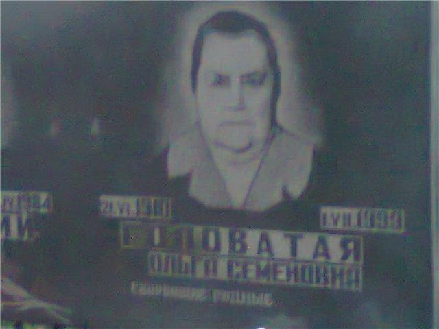 Некрополь Нехаевских B723de93788d