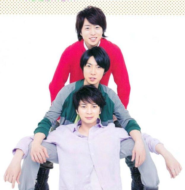 ARASHI. Радужные мальчики - 4 - Страница 11 1bcb21dfce08
