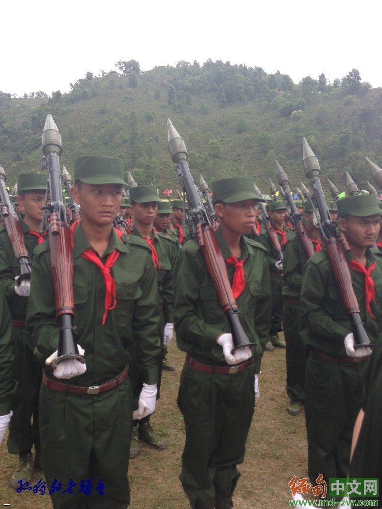 Myanmar Armed Forces 874832a7dad4