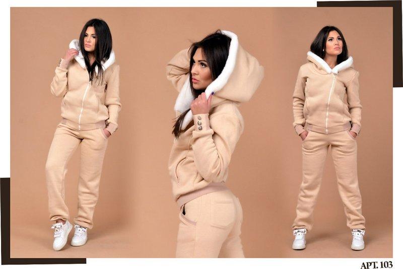 Женская одежда оптом от производителя. Доставка по России - Страница 2 474f962a3184
