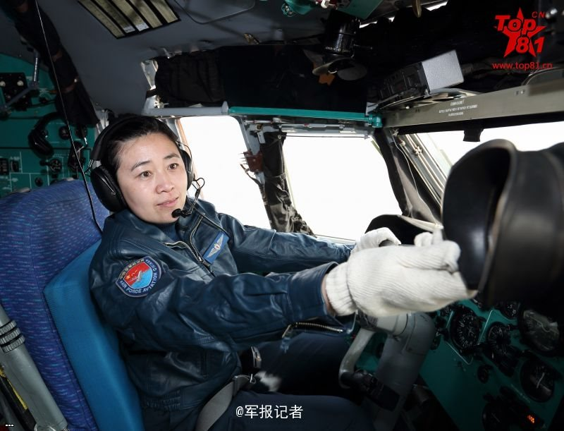 China People's Liberation Army (PLA): Photos and Videos - Page 3 0fbd90efea95