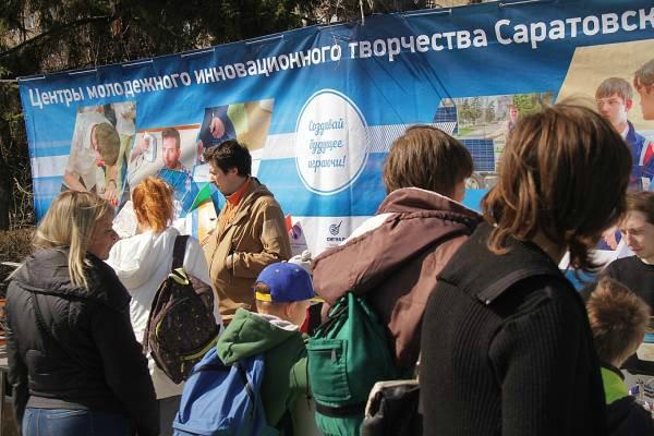 День Космонавтики. г. Саратов 2016 23e48cc86376