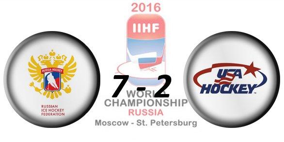 Чемпионат мира по хоккею с шайбой 2016 8840fc41708d