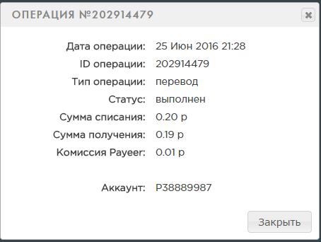 Заработок без вложений, халявный бонус каждый час на электронный кошелек 9ae87d3ec2f8