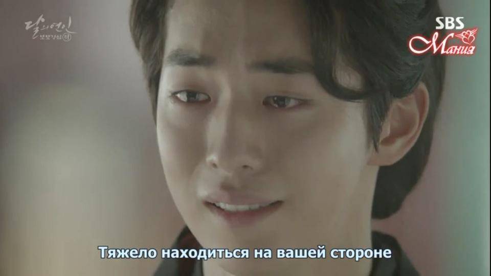 Лунные влюблённые - Алые сердца Корё / Moon Lovers: Scarlet Heart Ryeo - Страница 3 1e1fc2582c34