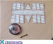 Упаковки и подставки Пасхальные 47e056a80a2ft