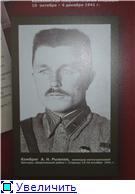 Почему генералы НКВД упорно обороняли Медное и Ямок - Страница 3 87b38965f91dt