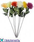 Искусственные цветы, товары для флористики 77034ab54910t