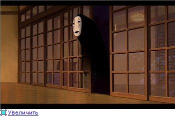 Унесенные призраками / Spirited Away / Sen to Chihiro no kamikakushi (2001 г. полнометражный) Ba7af4408898t