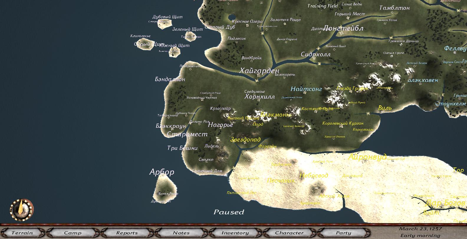 [S] A Game of Thrones - Página 2 8a4ff8147297