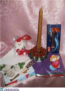 """Игра-обмен подарками """"Волшебство новогодних затей"""". Хвастушка. - Страница 9 1e3e78a3bc57t"""