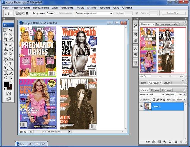 Перекраска пользовательских предметов с помощью программы SimPE 49318b987634