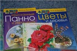 PIFа на Радуге Рукоделий - Страница 6 9f988767ebact