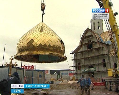 У первого в России Храма рыбаков появились купола A45f47c16405