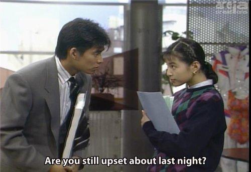 Сериалы японские - 4 - Страница 4 892eb02e60b5