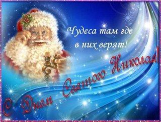 Празднование ДНЯ РОЖДЕНИЯ ФОРУМА. - Страница 2 B6aab25ecb26