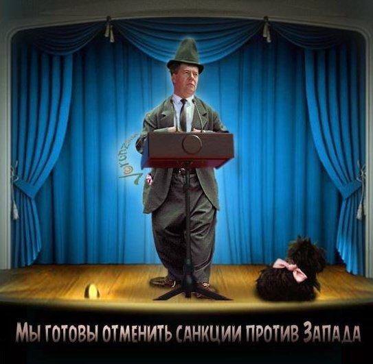 Украинский юмор и демотиваторы - Страница 2 F72666e6f69a