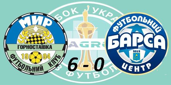 Чемпионат Украины по футболу 2015/2016 17b706baa3e9