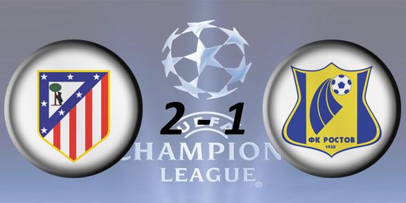 Лига чемпионов УЕФА 2016/2017 - Страница 2 Af9e2f20fc00