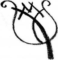 """Став """"ЛЕГЕНДА"""" для удачи, везения, благоприятных изменений 92e39a8ed751"""