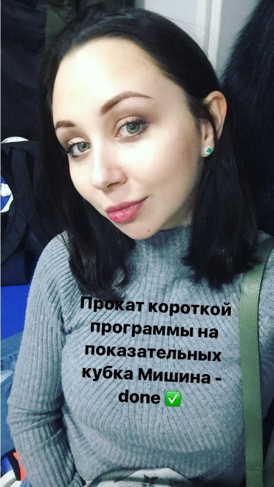 Елизавета Туктамышева - 3 - Страница 47 2f962450902e