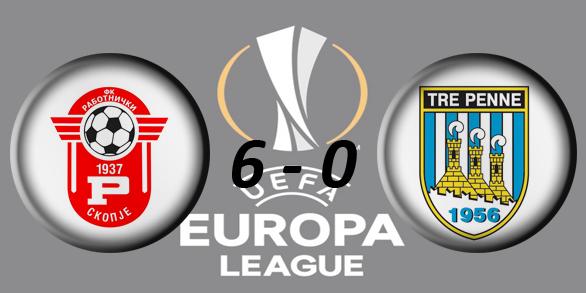 Лига Европы УЕФА 2017/2018 5760cf2b9361