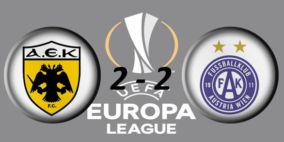 Лига Европы УЕФА 2017/2018 704d39337133